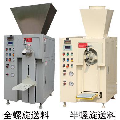 透明粉自动定量包装机