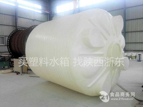 40吨塑料水箱