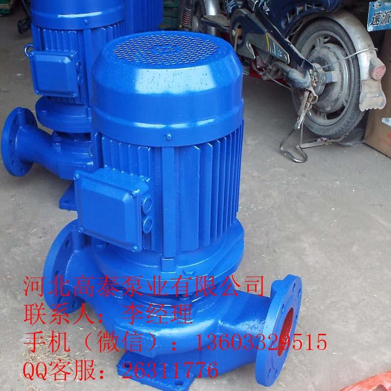 管道泵 ISG65-250IA管道增压泵