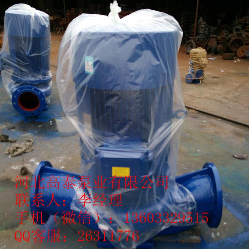 ISG250-250管道泵ISW250-250卧式管道泵