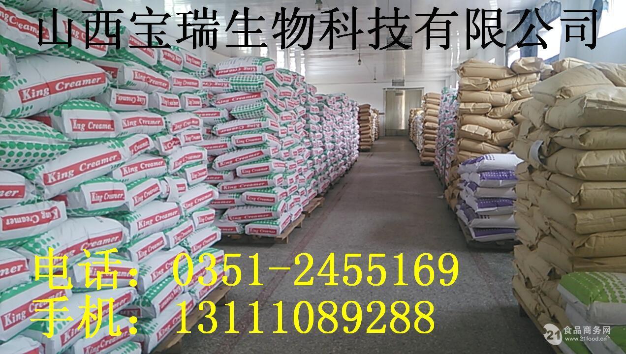 山西低聚异麦芽糖生产厂家太原低聚异麦芽糖价格