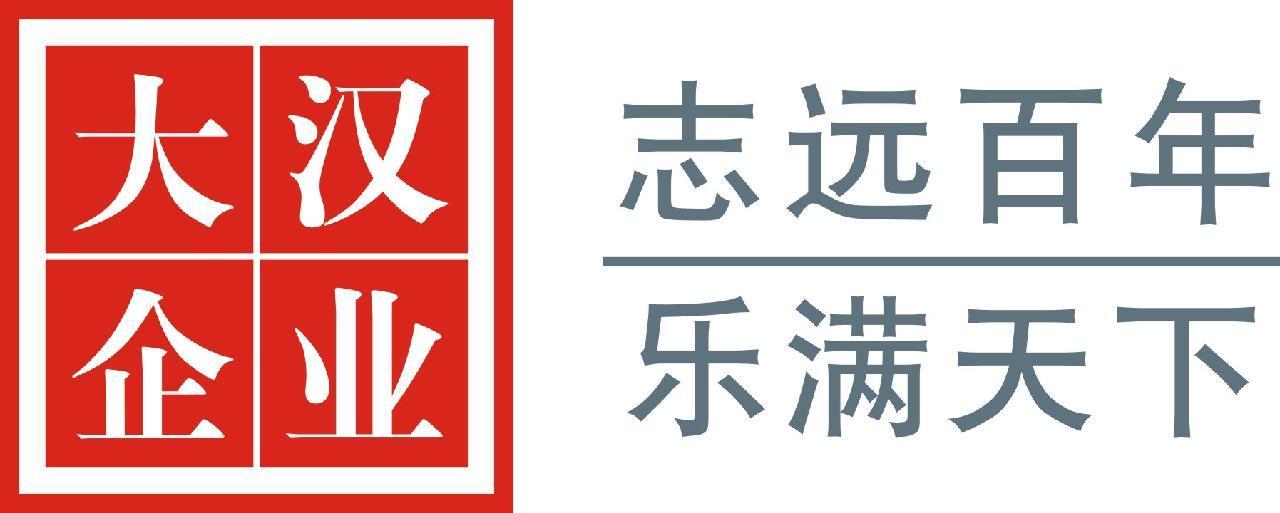 大汉火锅标志矢量图
