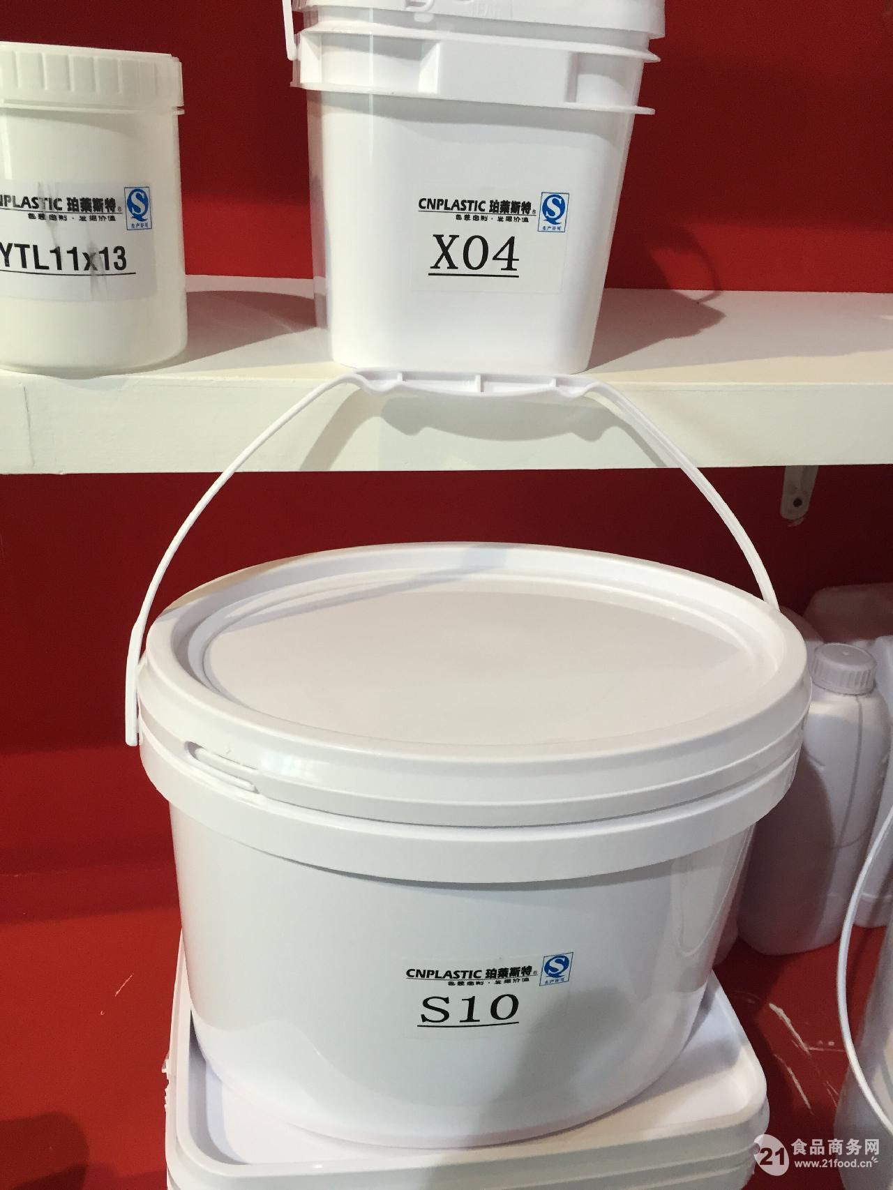 椭圆形塑料桶_佛山__塑料类-食品商务网