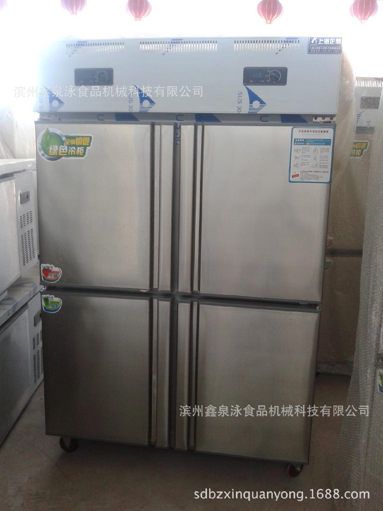 批发不锈钢四门冰柜