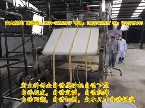 腐竹油皮机 全自动腐竹油皮机器厂家