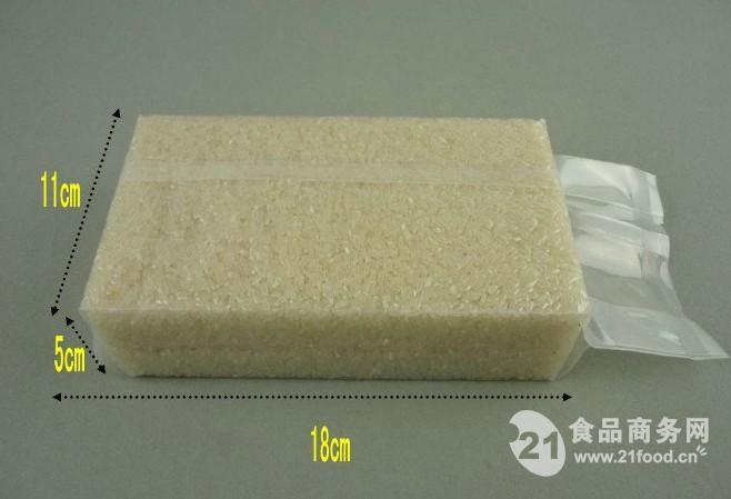 大米包装袋 真空包装袋  密封性能强