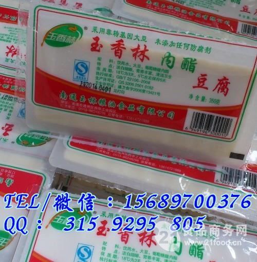 全自动内酯豆腐机多少钱