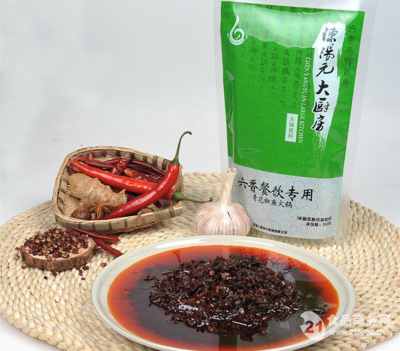青花椒鱼火锅底料