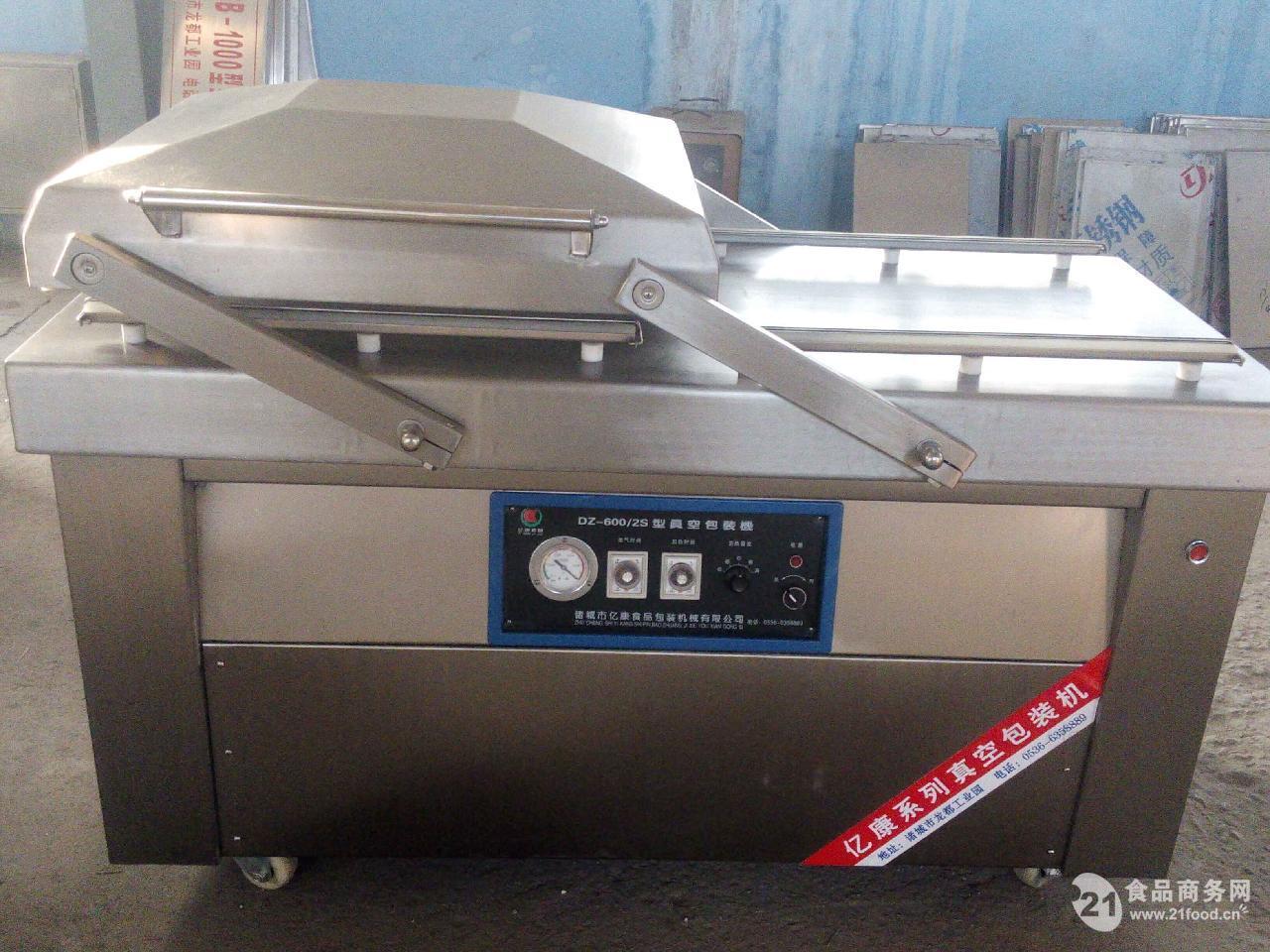 冷冻食品全自动真空包装机