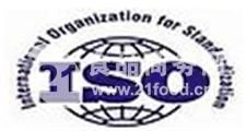 厦门食品企业ISO认证咨询