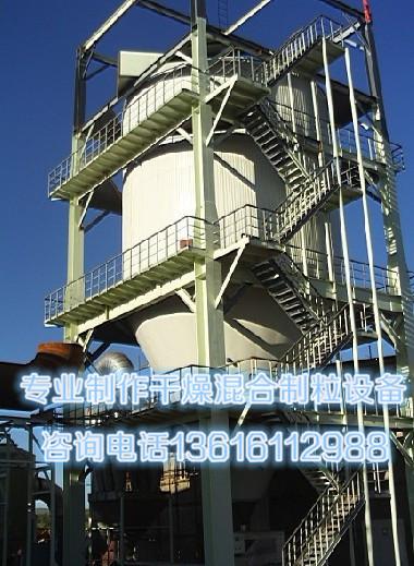 PVC乳剂干燥机|烘干机