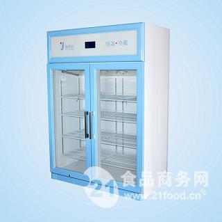 实验室试剂冷藏柜(双锁)