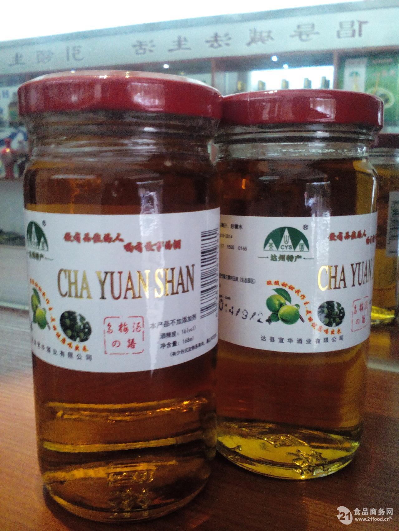 达川乌梅酒