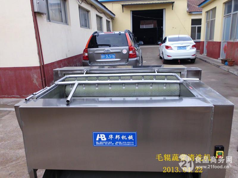 HB-1500毛滚清洗机  生姜清洗机