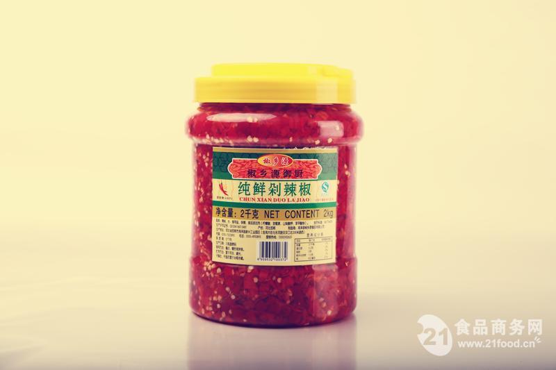 纯鲜剁椒料2千克