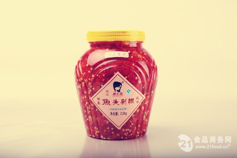 食品商务网库鸡泽县椒乡源食品产品展示>鱼头红剁椒公梭子蟹蟹膏图片