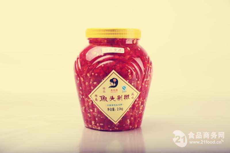鱼头剁椒2千克