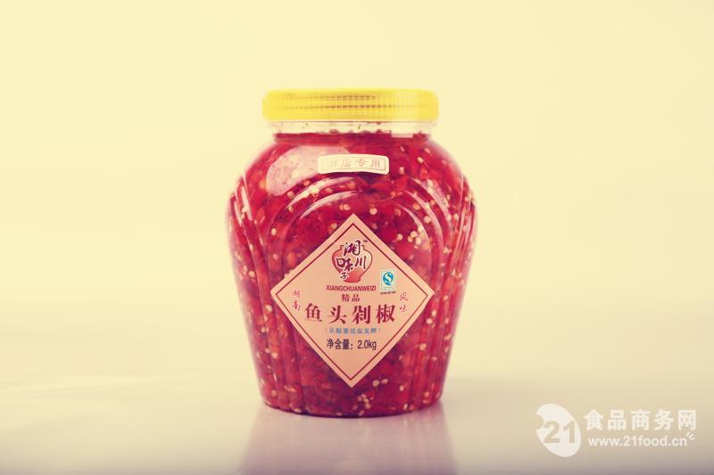 湘川味子 鱼头剁椒 2千克