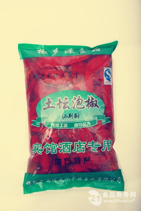 泡红椒 2千克