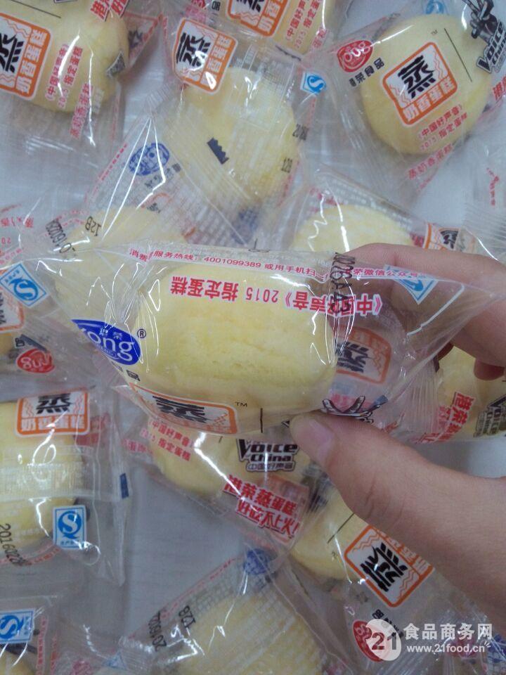 烘烤面包包装机械
