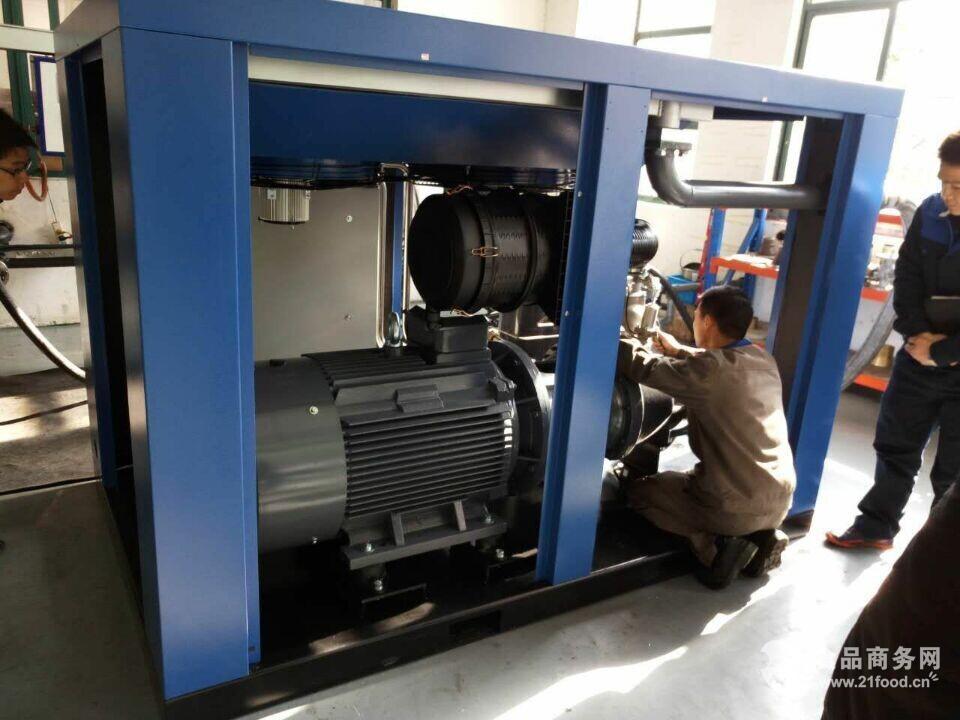 无油空气压缩机 螺杆空压机