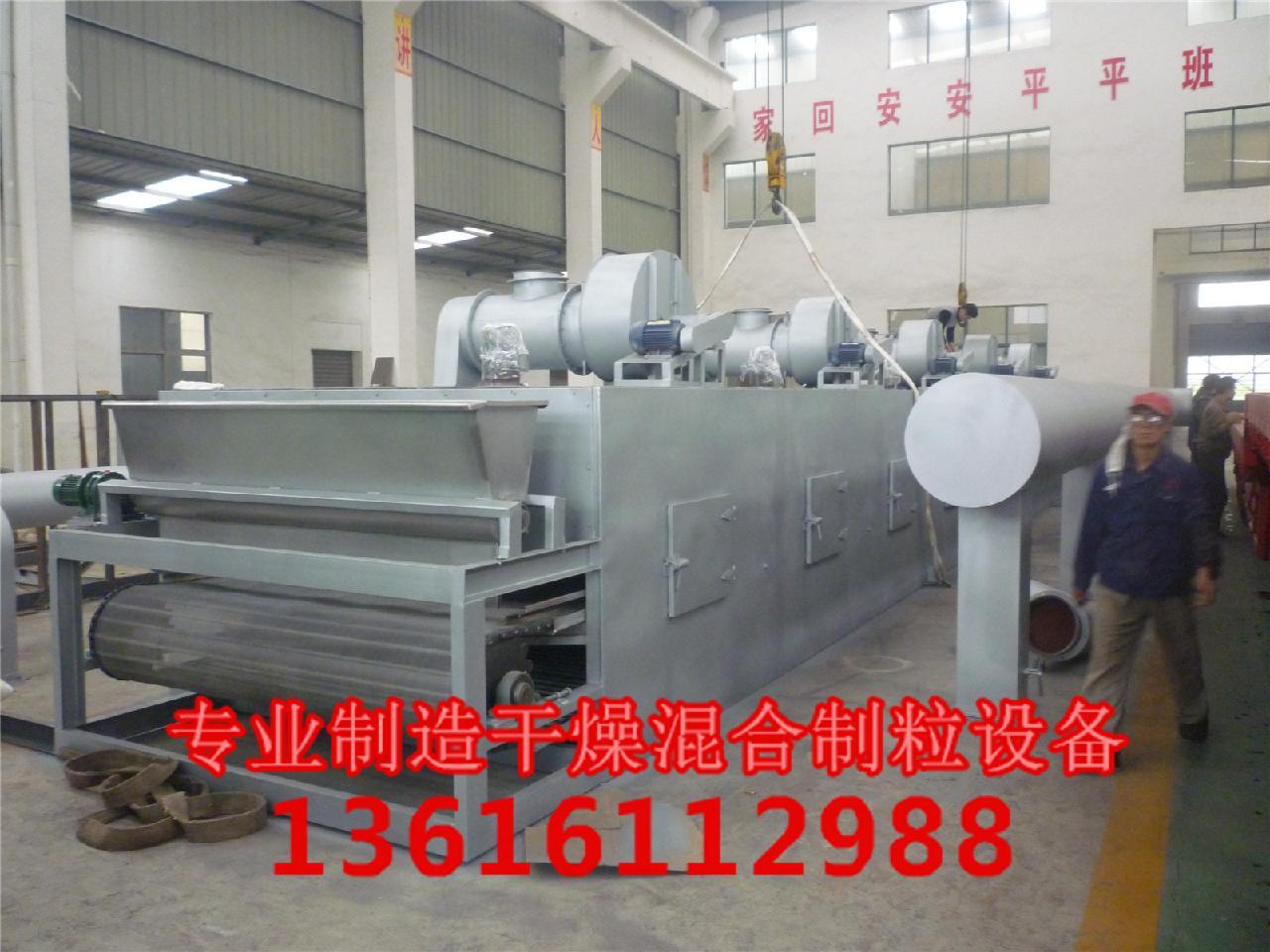 红枣专用带式干燥机