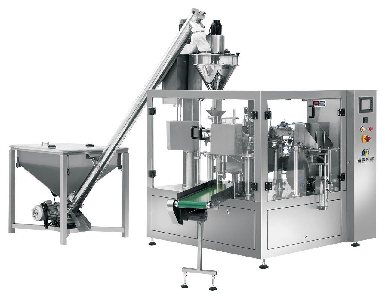 粉剂自动计量包装机