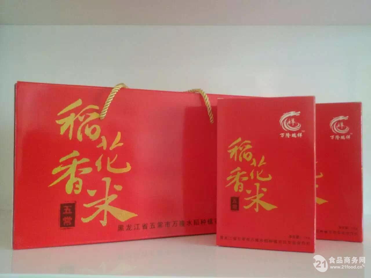 优级稻花香大米生产厂家
