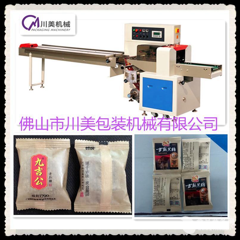 红糖块包装机 多功能红糖块自动包装机(厂家直销)