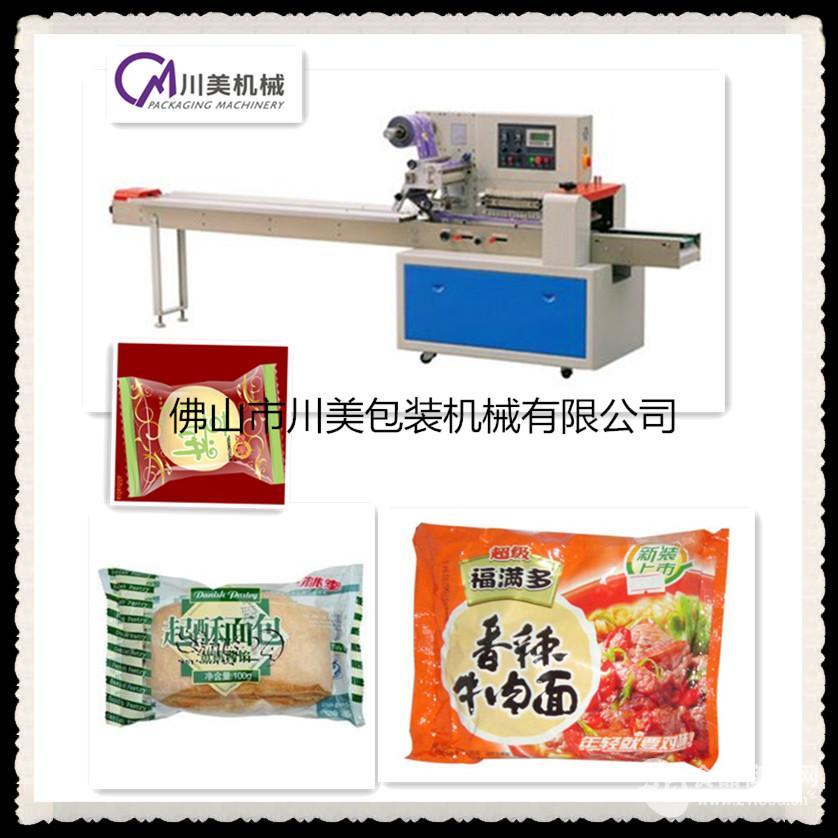 面包包装机 多功能面包充气包装机械(厂家直销)