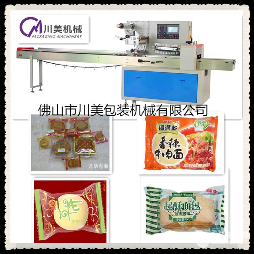 喜饼包装机 多功能喜饼自动包装机(厂家直销)