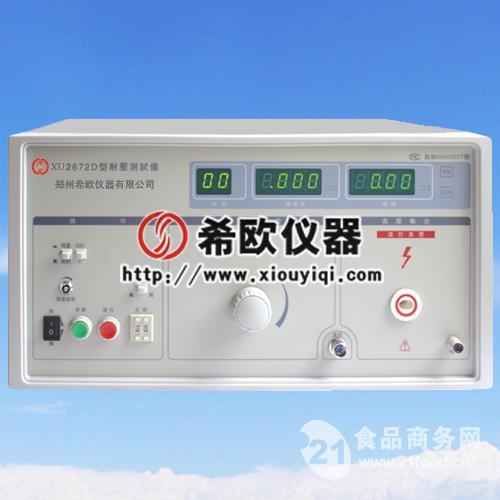 5kv 200ma耐压测试仪