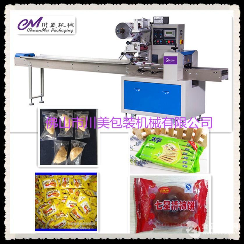夹心饼干包装机,梳打饼包装机械设备