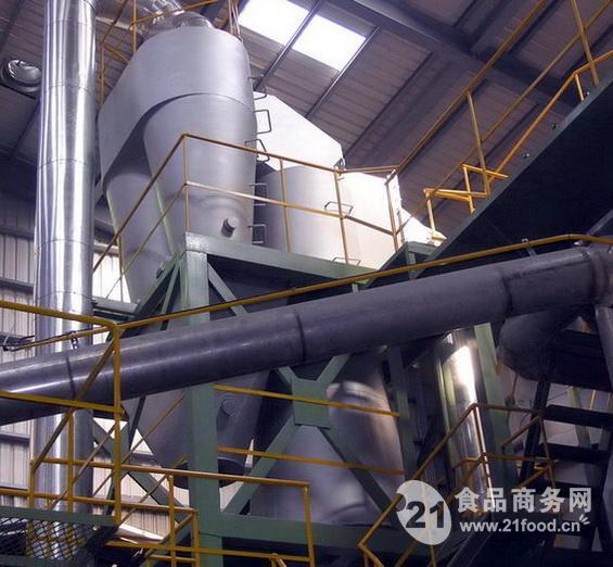 菱镁矿干燥机