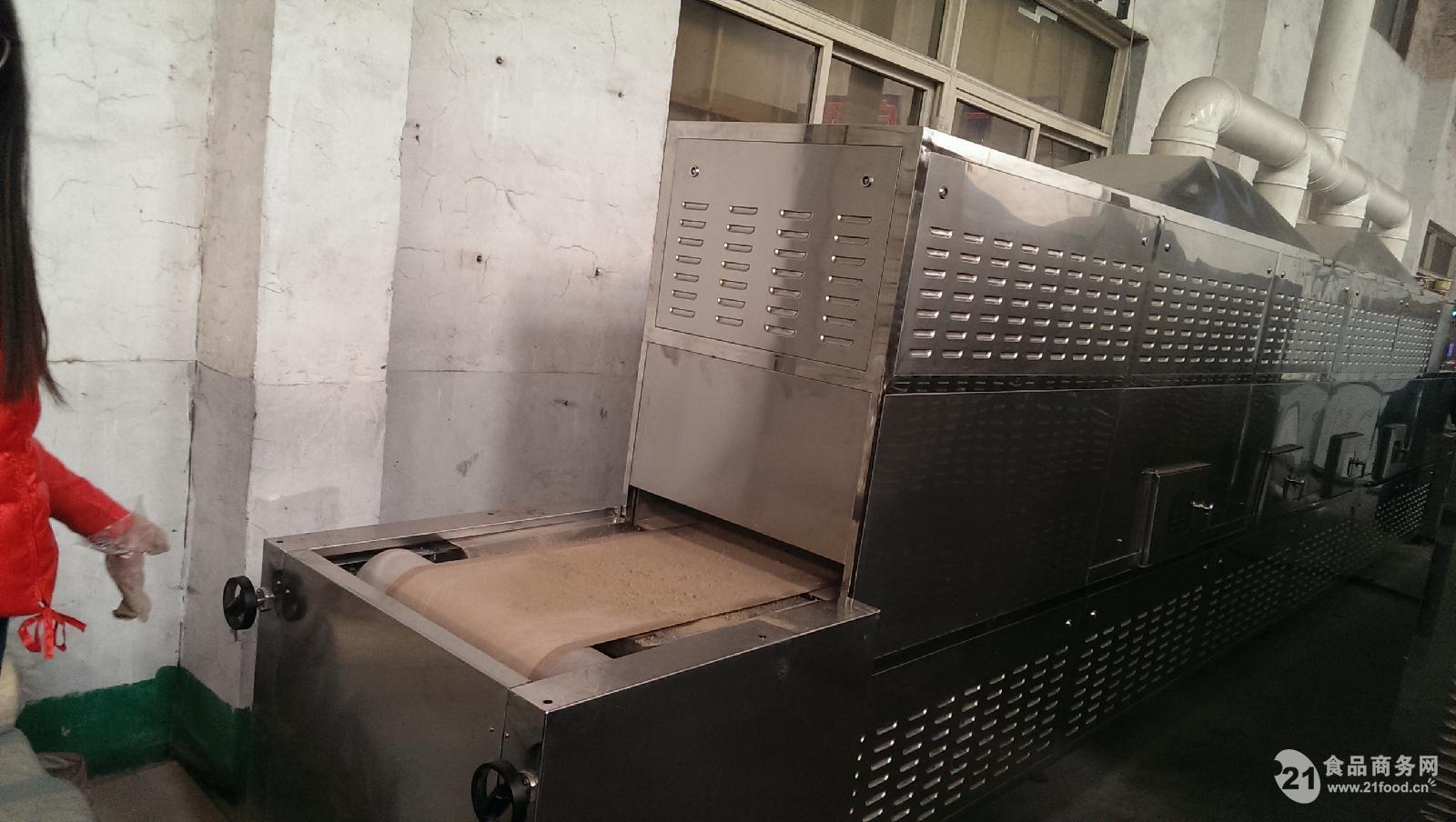 鲜虾微波烘烤熟化设备  非油炸设备