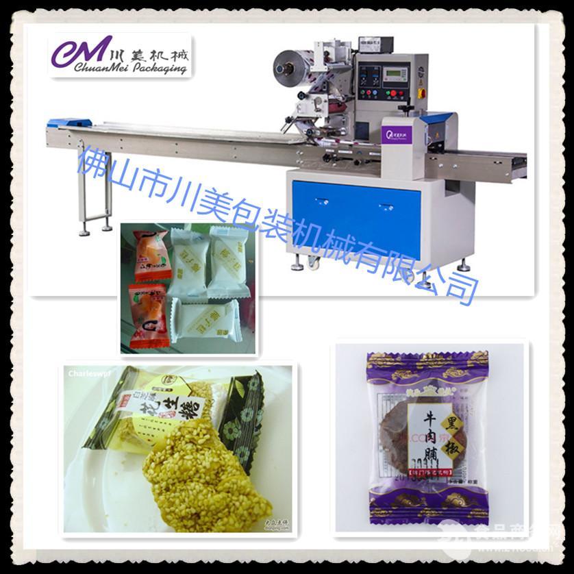 芝麻糖包装机 川美芝麻糖自动包装机械(厂家直销 价格优惠)