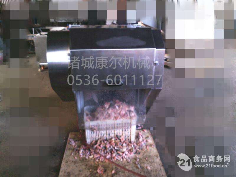 供应康尔高速冻肉刨肉机节能型厂家直销