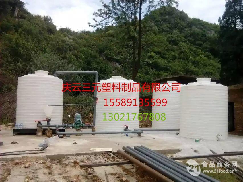 5吨聚羧酸减水剂复配罐