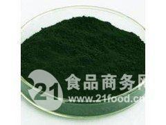 天顺供应食品级叶绿素铜钠