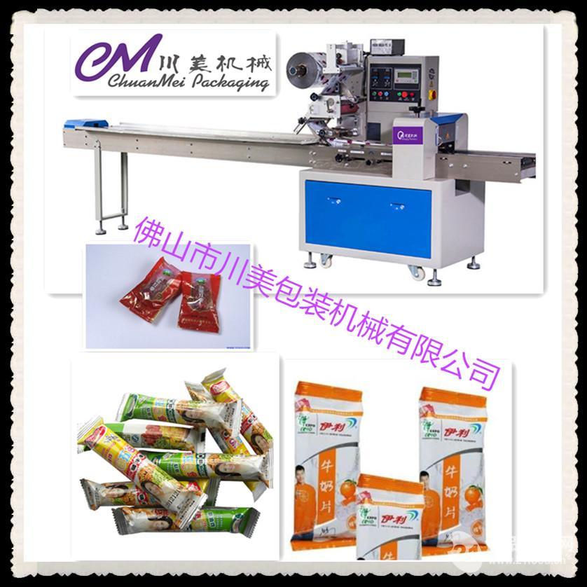 糙米卷包装机 多功能糙米卷自动包装机械(厂家直销 价格优惠)