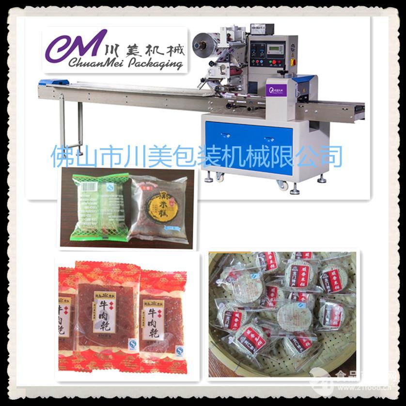 米饼包装机 多功能米饼自动包装机械(厂家直销 价格优惠)
