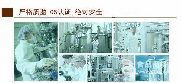 D-食品_中国武汉_如天_甜味剂-芝麻商务果糖盐的保存多久图片