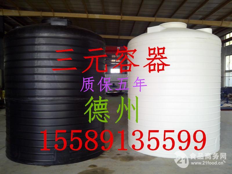 山东5吨塑料桶厂家
