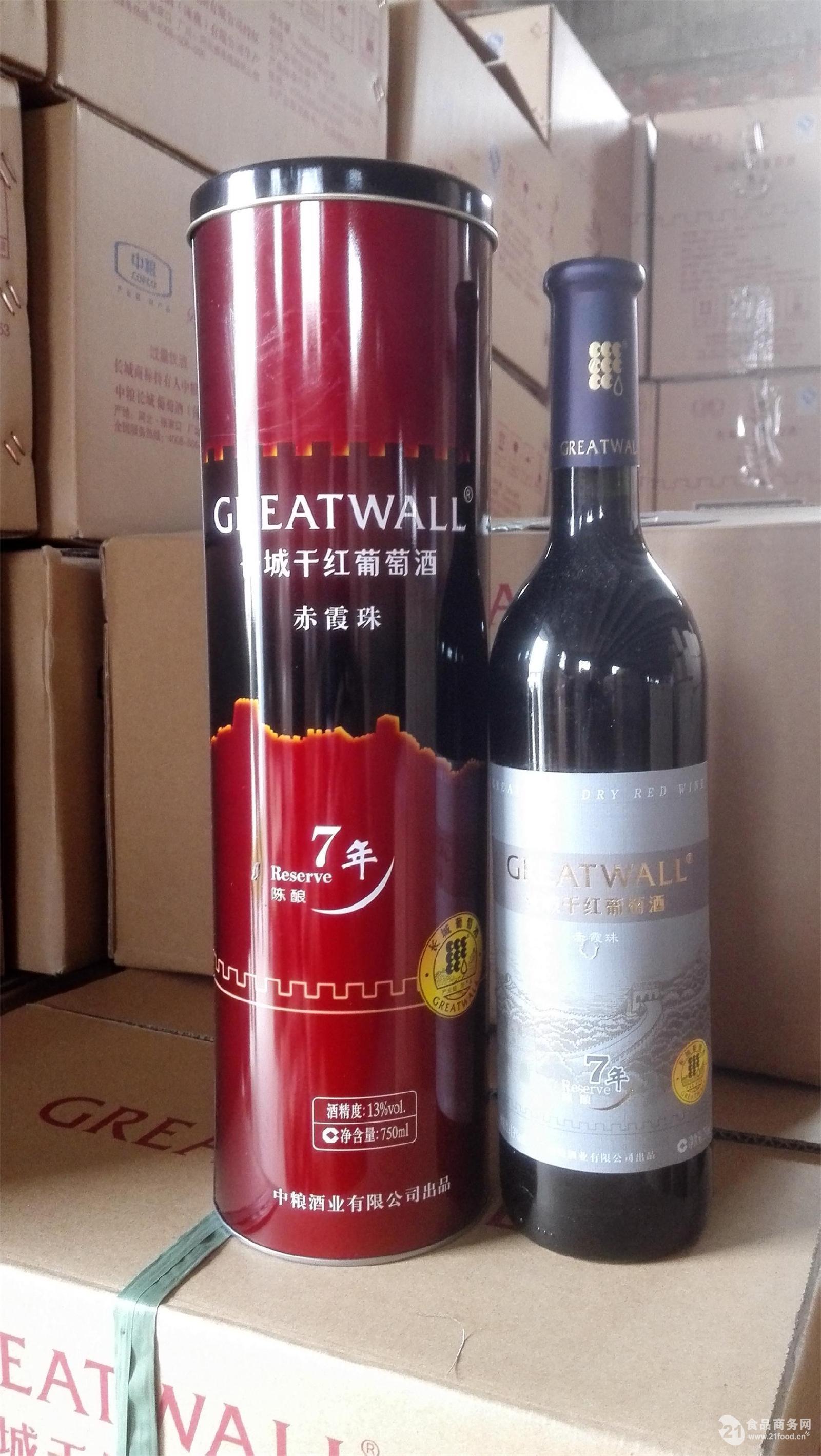 长城陈酿干红葡萄酒