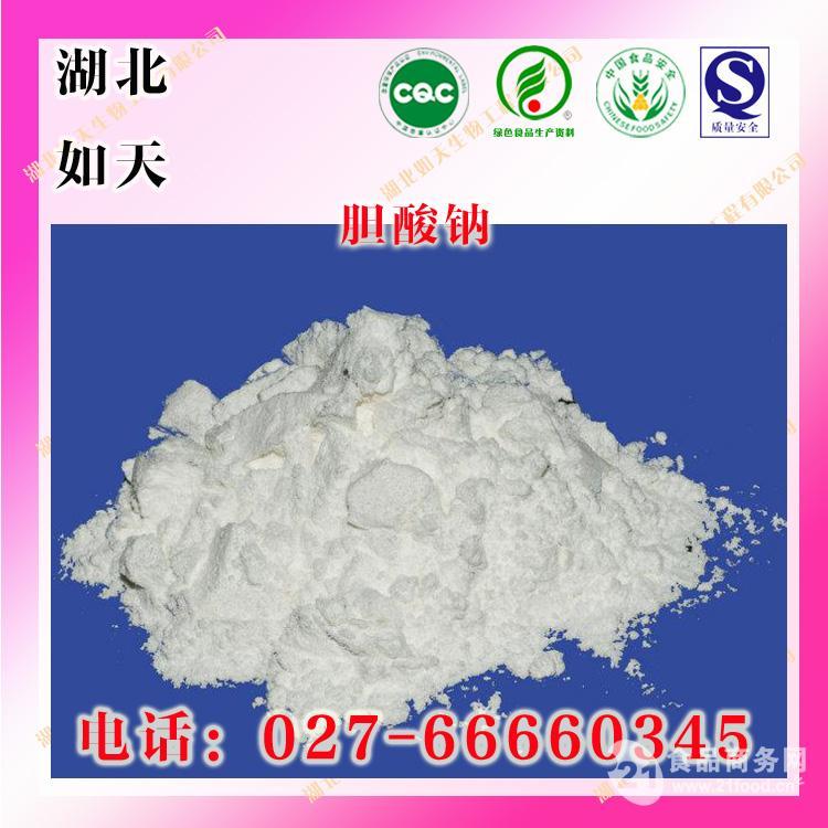 胆酸钠/胆盐使用方法