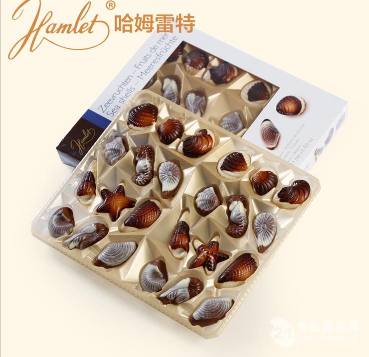 Hamlet比利时原装进口 贝壳形什锦巧克力 250克/盒