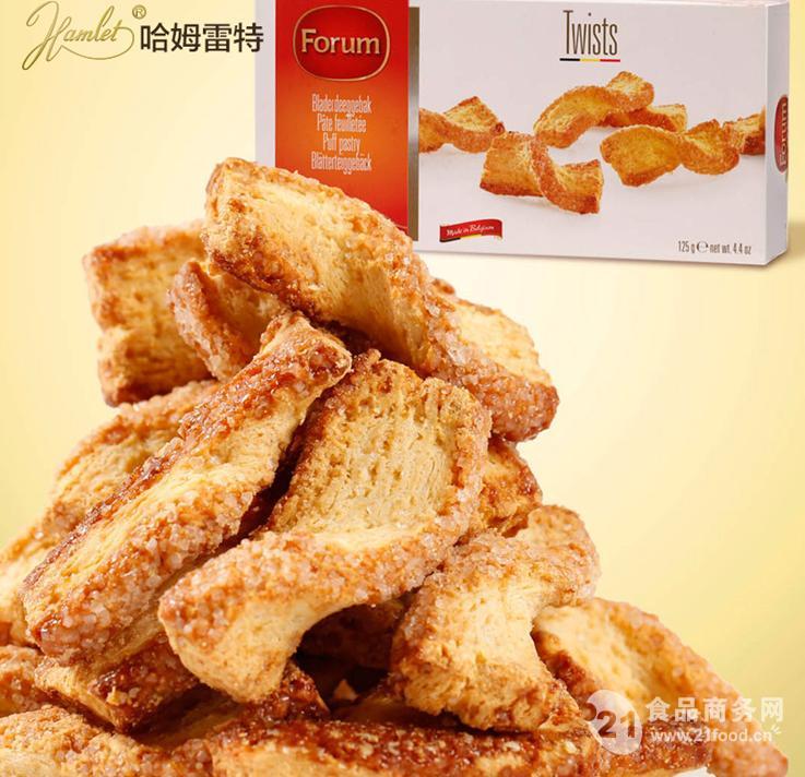 Hamlet欧洲比利时进口酥性饼干 经销批发供应125克/盒