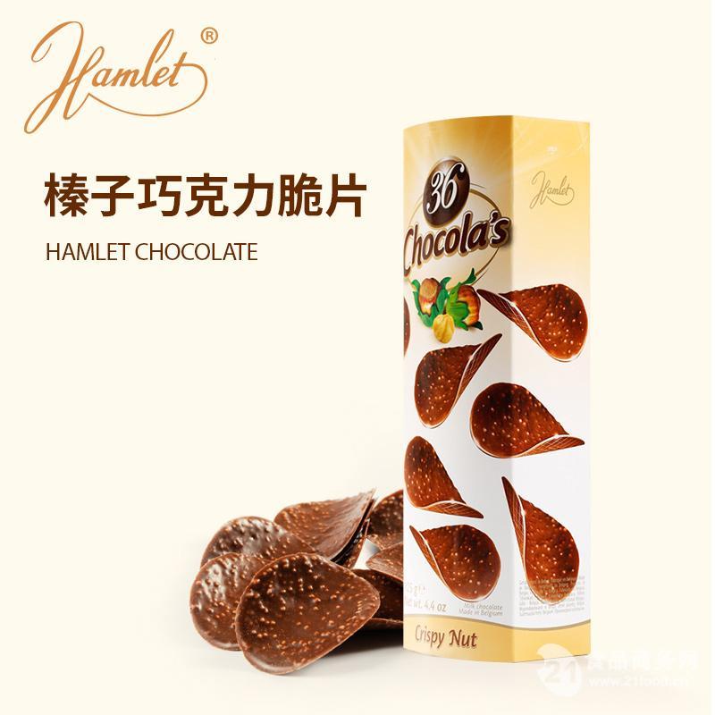 Hamlet榛子牛奶巧克力臻脆薄片125g