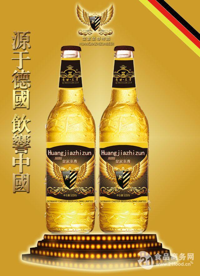 流通高端大瓶啤酒招代理