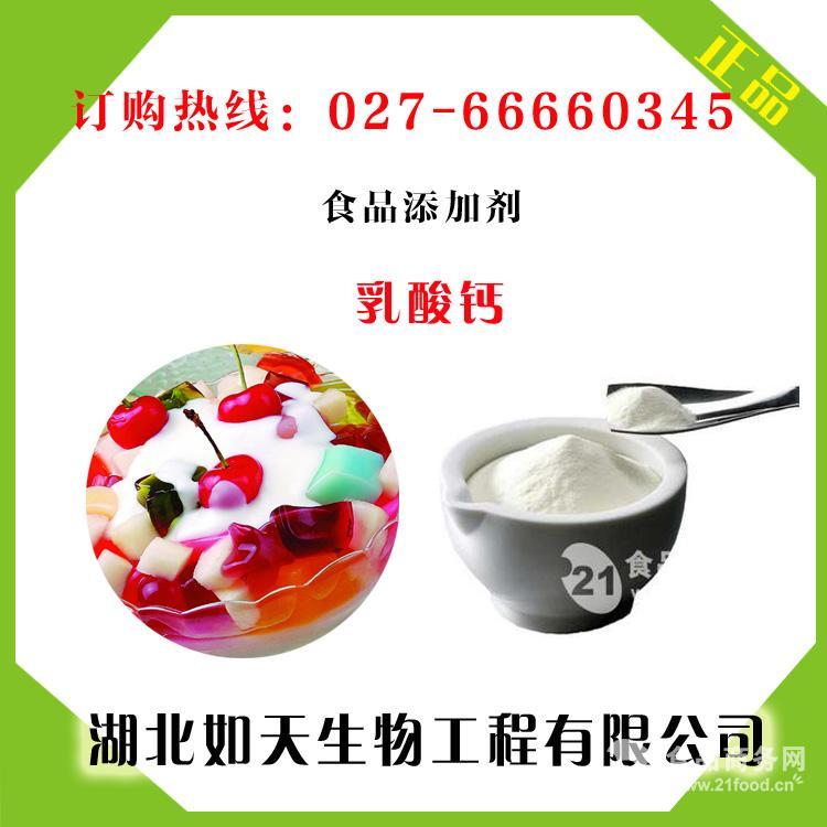 食品级乳酸钠价格